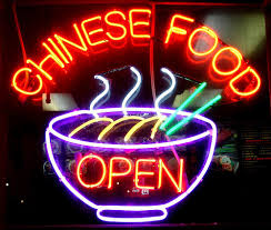 2014-1225 Chinese Food Open